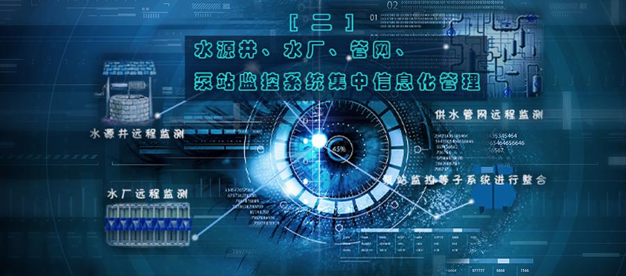 阜新生产调度系统-大连莱立佰信息技术有限公司